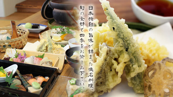 豆たぬき - メイン写真: