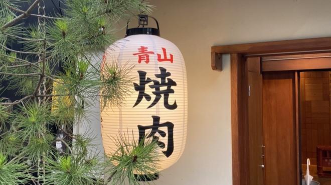 まんぷく - メイン写真: