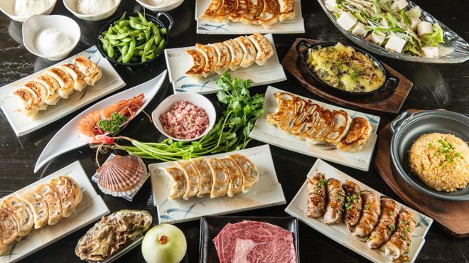 もつ鍋&こだわり36種の黒豚餃子 新味覚餃子酒場 盛 - メイン写真: