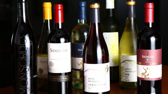 ぴゅあ - 料理写真:各種ワイン取り揃えております