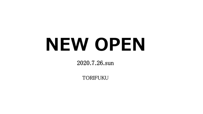 炭火焼 TORIFUKU - メイン写真: