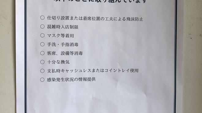 手羽先BonBon - メイン写真: