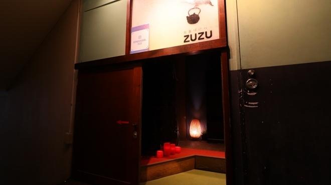 お茶づけバー ZUZU - メイン写真: