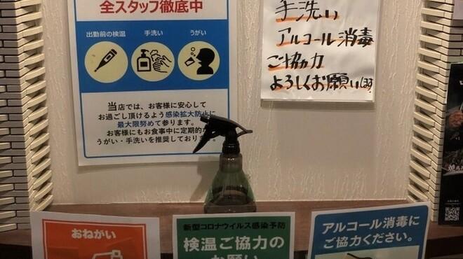 山鶏 ハナレ - メイン写真: