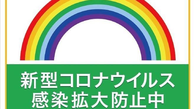 たか濱 - メイン写真: