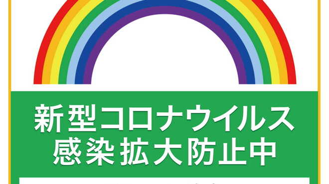 近江うし 焼肉 にくTATSU - メイン写真: