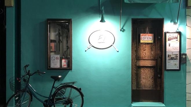 Dining Bar アッコルダトゥーラ - メイン写真: