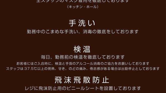 サイアムヘリテイジ東京 - メイン写真: