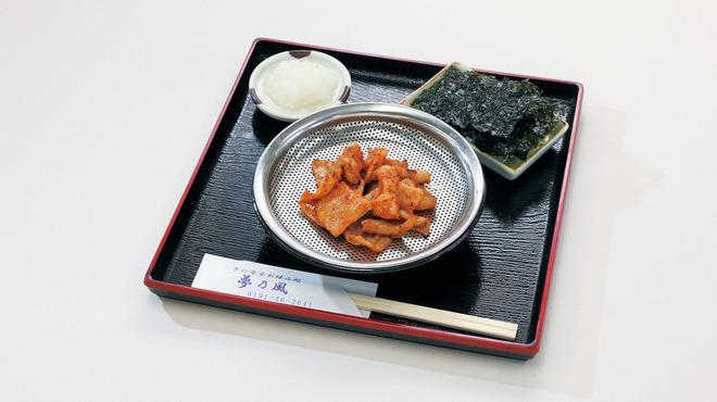 夢乃風 - 料理写真:平泉の新名物一品です。 当店オリジナルです。