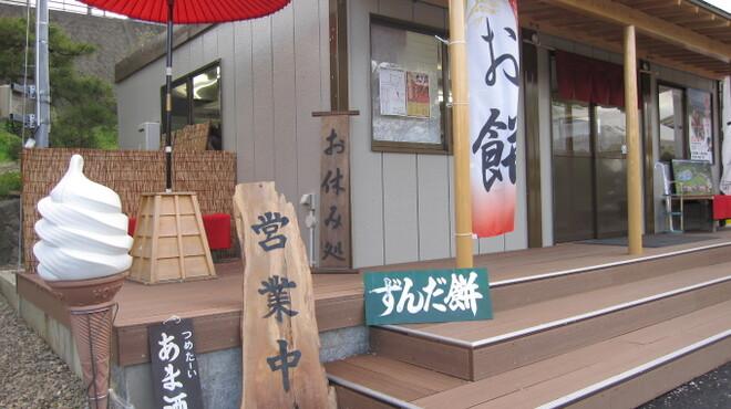 夢乃風 - 内観写真:お餅がメインの気軽に入れるお店です。