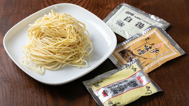 堺味噌だれ餃子まんぷく亭 - メイン写真: