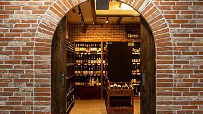 Cave de ワイン県 やまなし - メイン写真: