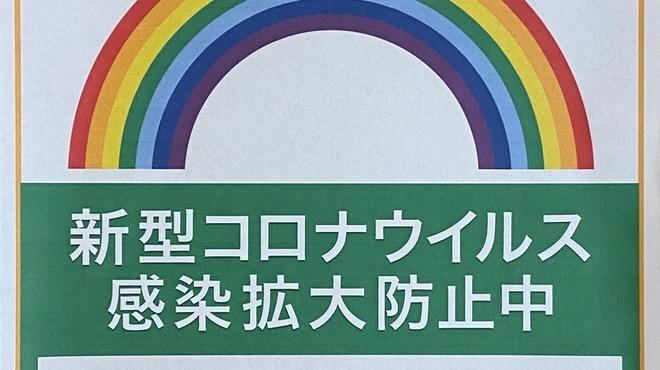江戸路 - メイン写真: