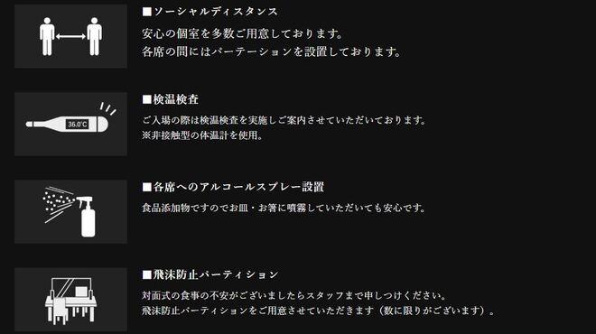 YONEKURA ICHIE - メイン写真: