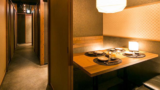 個室居酒屋 和菜美 - メイン写真: