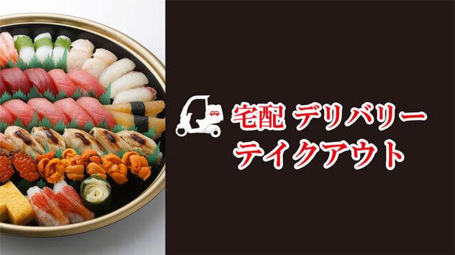 板前寿司 - メイン写真: