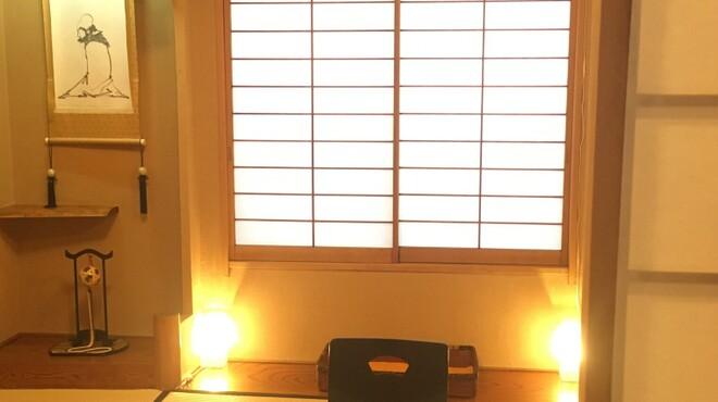 料理屋 真砂茶寮 - 内観写真:【独楽】2〜4名様 堀炬燵の小部屋