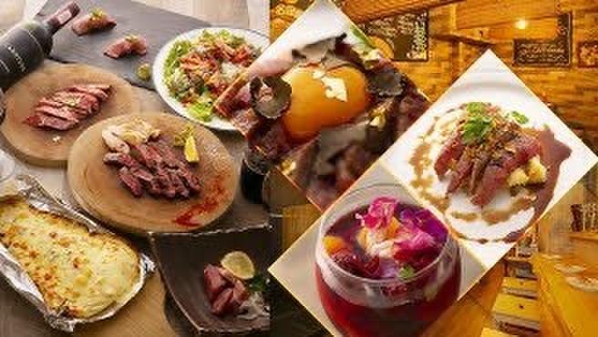 お肉と私の酒場 ハセガワ - メイン写真: