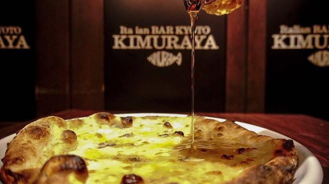 Italian BAR KIMURAYA - メイン写真: