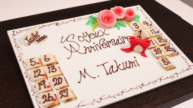 Takumi - メイン写真: