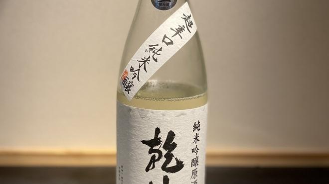 日本料理 華の縁 - ドリンク写真: