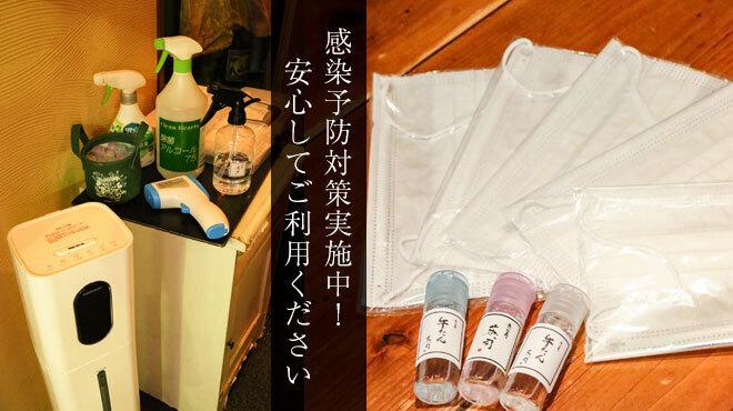 恵比寿 英司 - メイン写真: