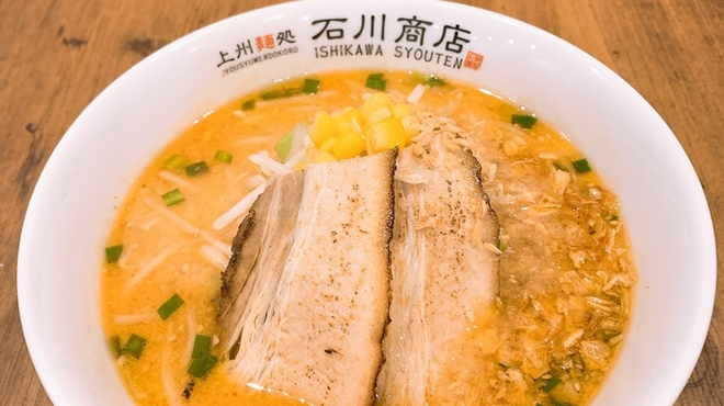 上州麵処 石川商店 - 料理写真: