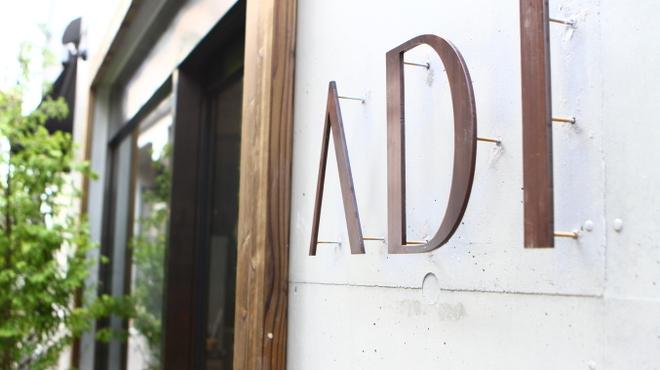 ADI - メイン写真: