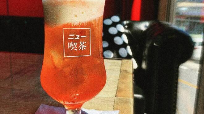 ニュー喫茶ポルカドット - メイン写真:
