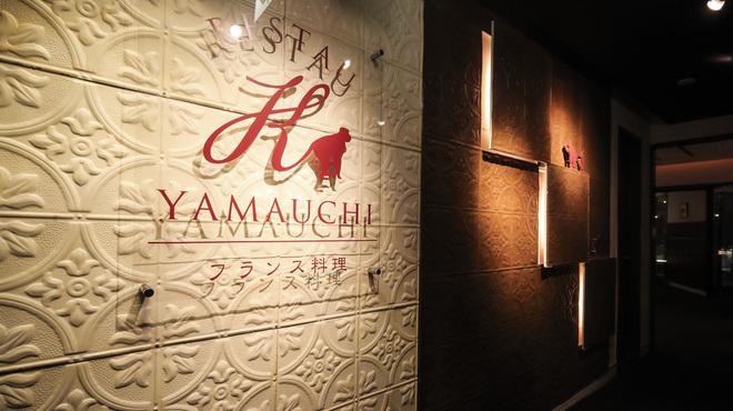 レスト ケイ ヤマウチ(RESTAU K YAMAUCHI) - 伏見(フレンチ)の写真4