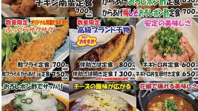 ビール100円『たんと』 - その他写真: