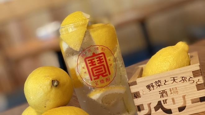 魚と野菜と天ぷらと 酒場リベリー - 中崎町(居酒屋)の写真3