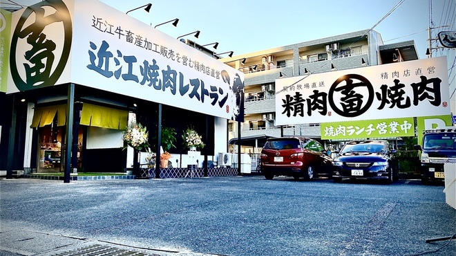 近江焼肉レストランすだく - メイン写真: