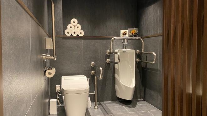 織姫 - 内観写真:Toilet (エアコン付)