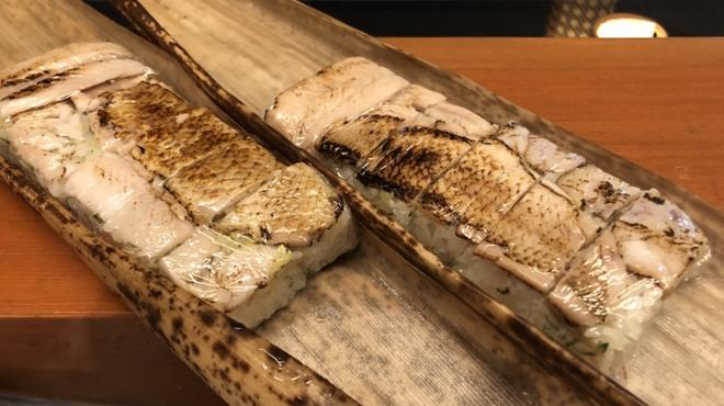のどぐろ専門 銀座中俣 - 料理写真:お持ち帰りに、「のどぐろの押し寿司」です!
