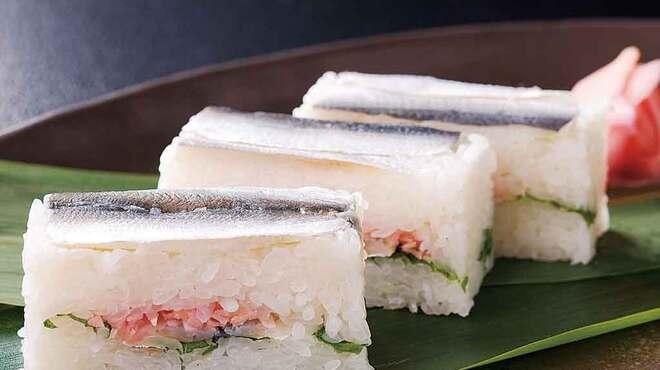 蓮 - 料理写真:名物!絶品ままかり押し寿司(6貫)780円