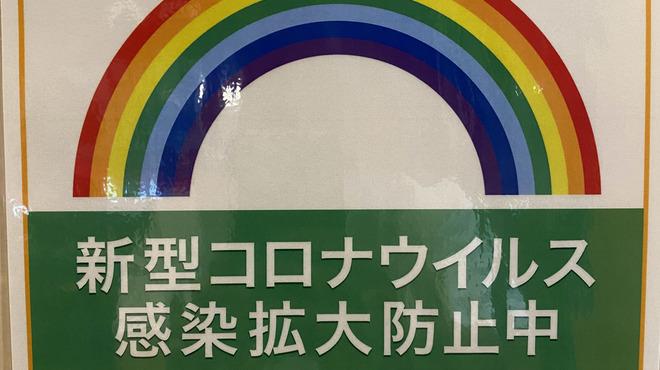 とんちゃん - メイン写真: