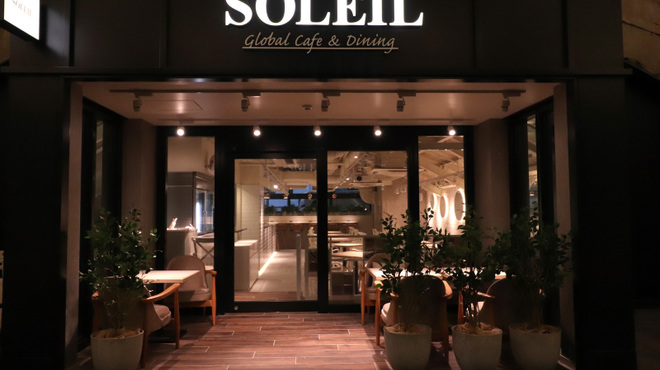SOLEIL - メイン写真: