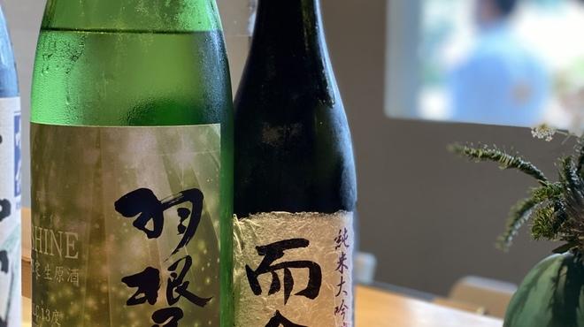 鮨 慎之介 - メイン写真: