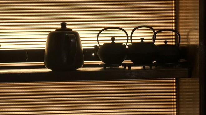 炭トリウオ シノビ - メイン写真: