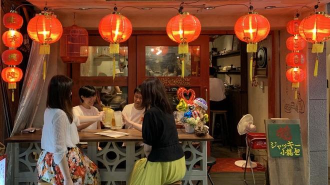 三茶 ジャッキー小籠包 - メイン写真:
