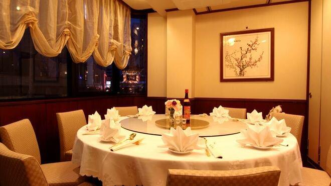 王府井レストラン - メイン写真: