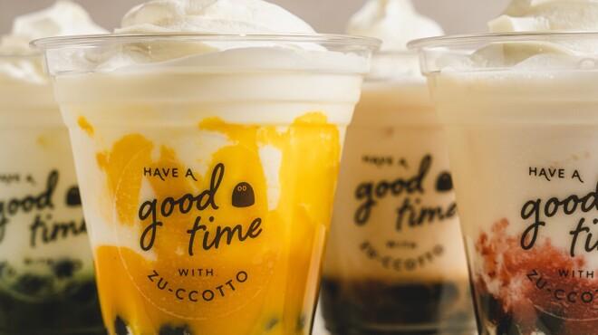 CAFE TONGLLIANO  - メイン写真: