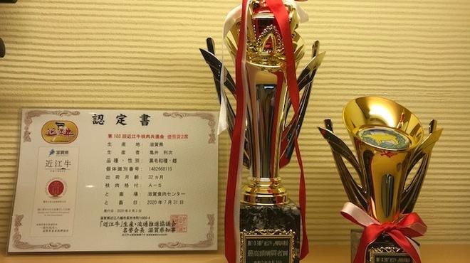 近江懐石 清元 - メイン写真: