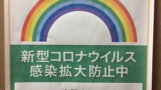 串屋 壱和 - メイン写真: