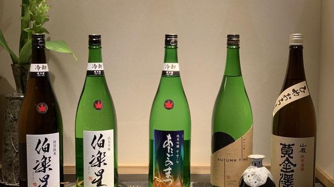 日本料理 華の縁 - ドリンク写真:ひやおろし