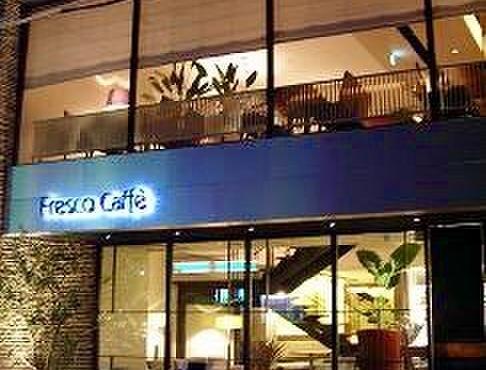 Fresco Caffe - メイン写真: