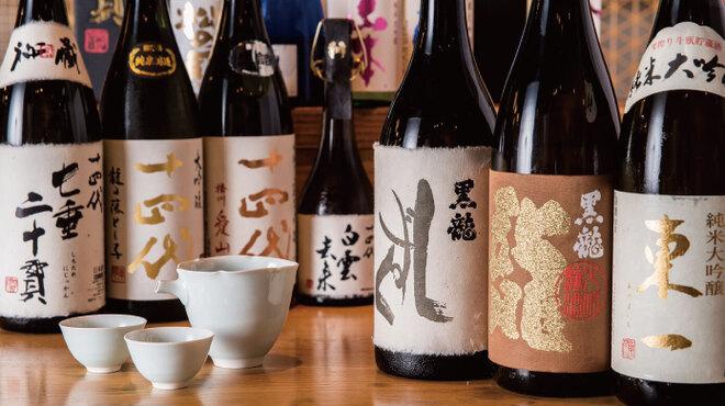 和食とお酒 きいろ - メイン写真: