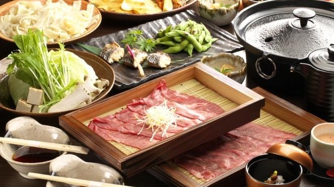 旨い肴と牛タンしゃぶしゃぶ お椀 - メイン写真:
