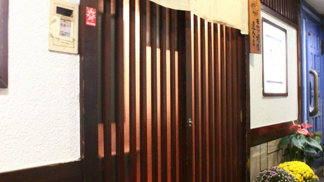 むつ五郎 - 外観写真:熊本グリーンホテルの地下にあります。ホテルからはエレベーターで降りられます。